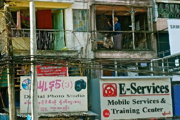 Yangon China Electronics Mart